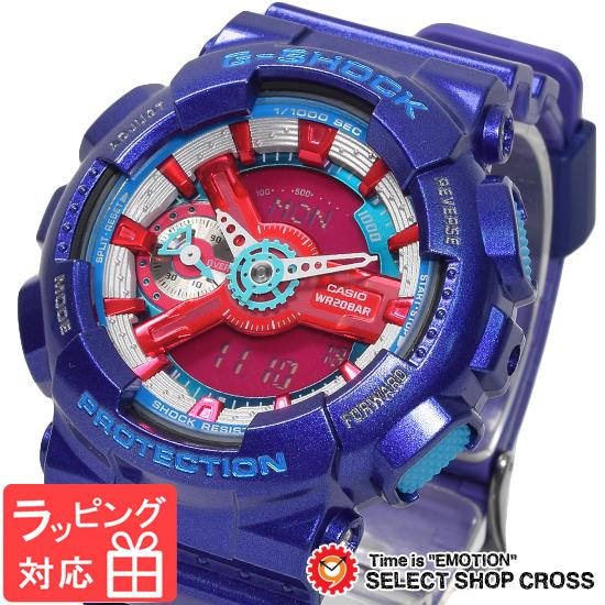 【無料ギフトバッグ付き】 【名入れ対応】 【3年保証】 G-SHOCK CASIO カシオ Gショック 防水 ジーショック メンズ 腕時計 アナログ 限定Sシリーズ GMA-S110HC-2ADR ブルー 海外モデル 【あす楽】