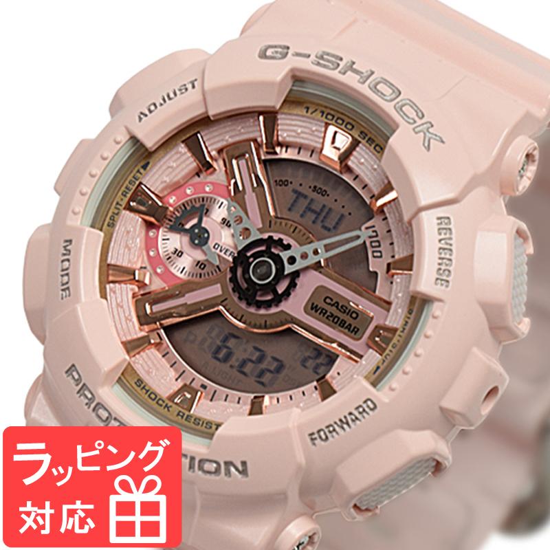【名入れ対応】 【3年保証】 カシオ 腕時計 CASIO G-SHOCK Gショック GMA-S110MP-4A1 防水 ジーショック S SERIES Sシリーズ メンズ クオーツ アナデジ 腕時計 ピンク GMA-S110MP-4A1DR 海外モデル カシオ 腕時計 【あす楽】