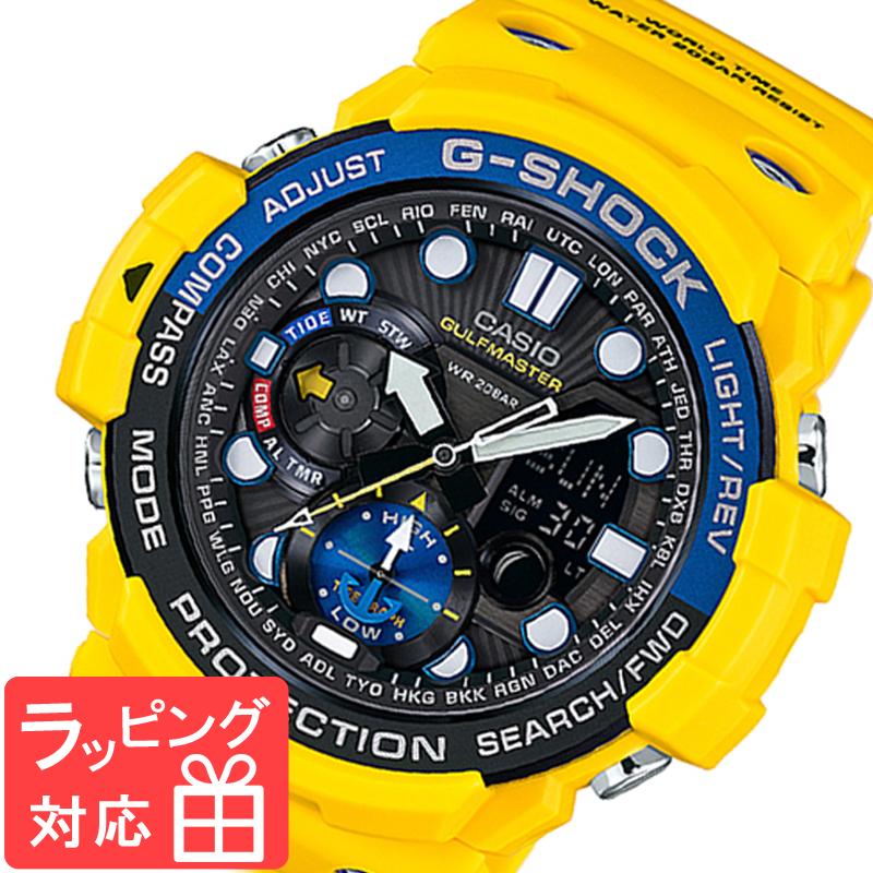 【名入れ対応】 【3年保証】 CASIO カシオ G-SHOCK Gショック 防水 ジーショック Gulfmaster Series ガルフマスターシリーズ アナデジ メンズ 腕時計 GN-1000-9ADR イエロー 海外モデル 【あす楽】