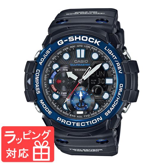 【無料ギフトバッグ付き】 【名入れ対応】 【3年保証】 CASIO カシオ G-SHOCK Gショック 防水 ジーショック ガルフマスター アナログ デジタル ブラック 黒 ×ブルー GN-1000B-1A 海外モデル