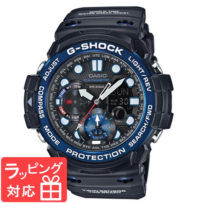 【名入れ対応】 【3年保証】 G-SHOCK CASIO カシオ Gショック 防水 ジーショック メンズ 腕時計 アナデジ GULFMASTER GN-1000B-1AJF ブラック 黒 ×ブルー 国内モデル