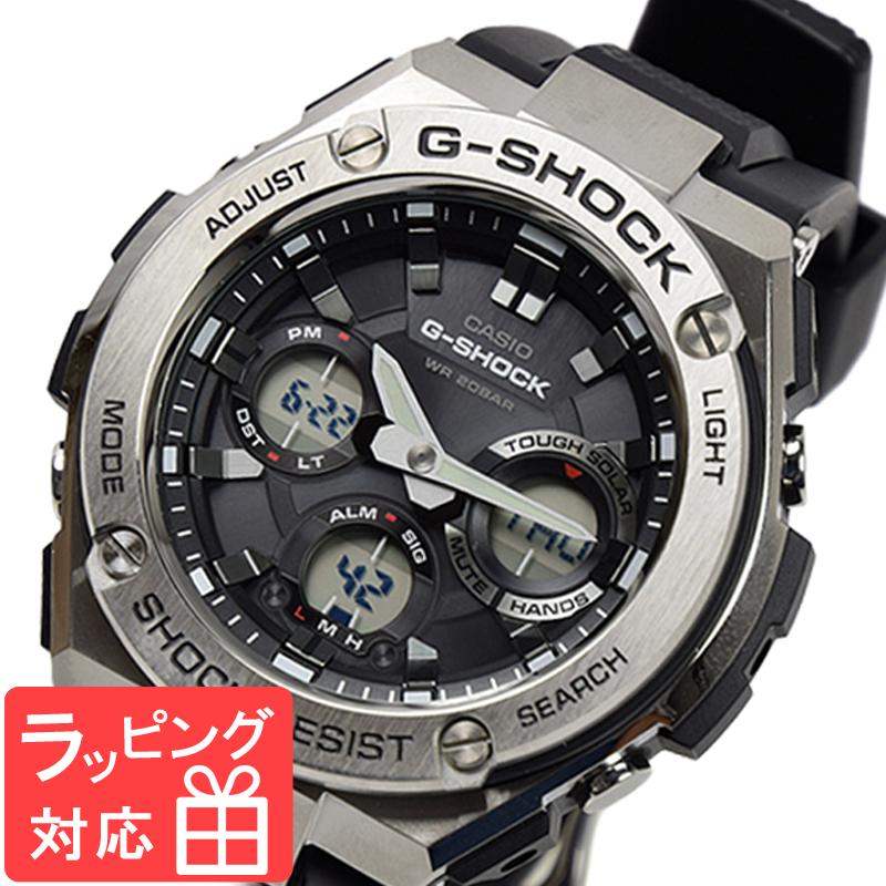 【無料ギフトバッグ付き】 【名入れ対応】 【3年保証】 G-SHOCK Gショック 防水 ジーショック CASIO カシオ G-STEEL Gスチール メンズ ソーラー アナデジ 腕時計 ブラック 黒 ×シルバー GST-S110-1ADR 海外モデル