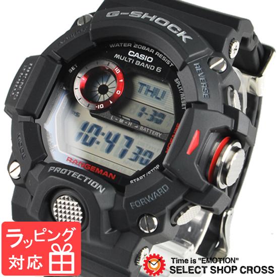 【名入れ対応】 【3年保証】 Gショック 防水 ジーショック カシオ G-SHOCK CASIO メンズ 腕時計 電波時計 電波 ソーラー デジタル マスターオブG RANGEMAN GW-9400-1DR ブラック 黒 海外モデル