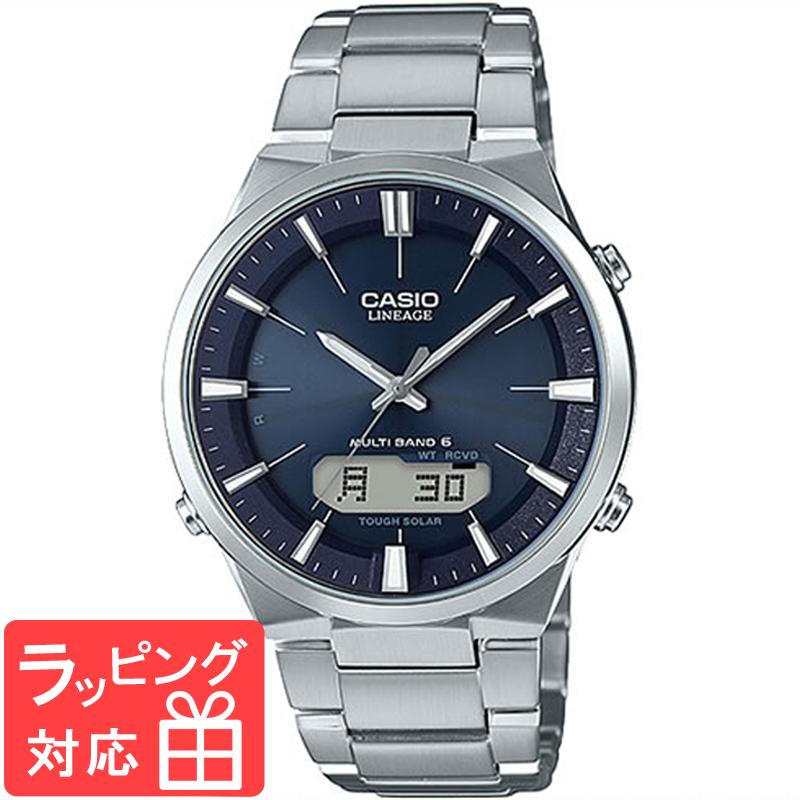 【無料ギフトバッグ付き】 【名入れ対応】 【3年保証】 CASIO カシオ LINEAGE リニエージ ソーラー メンズ 腕時計 LCW-M510D-2AJF