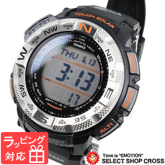【無料ギフトバッグ付き】 【名入れ対応】 【3年保証】 CASIO カシオ PRO TREK プロトレック メンズ 腕時計 ソーラー PRG-260-1DR ブラック 黒 海外モデル 】