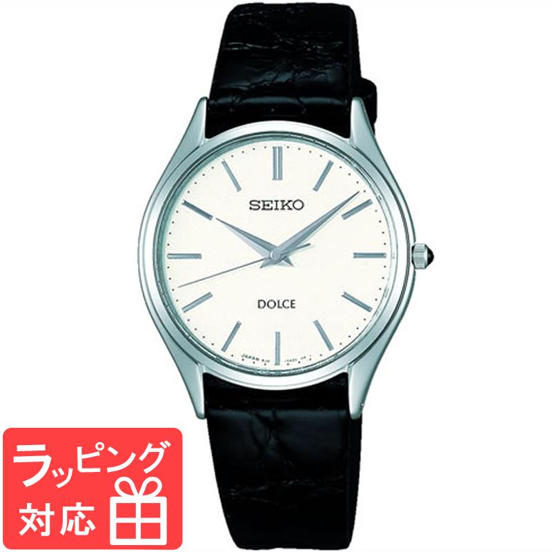 【3年保証】 SEIKO セイコー DOLCE ドルチェ クオーツ メンズ 腕時計 SACM171 正規品