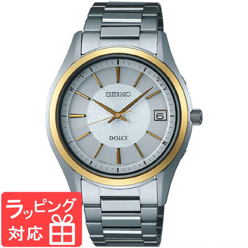 【3年保証】 SEIKO セイコー DOLCE ドルチェ ソーラー電波修正 メンズ 腕時計 電波時計 SADZ188 正規品