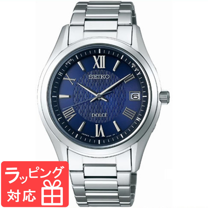 【無料ギフトバッグ付き】 【3年保証】 SEIKO セイコー DOLCE ドルチェ ソーラー電波修正 メンズ 腕時計 電波時計 SADZ197 正規品