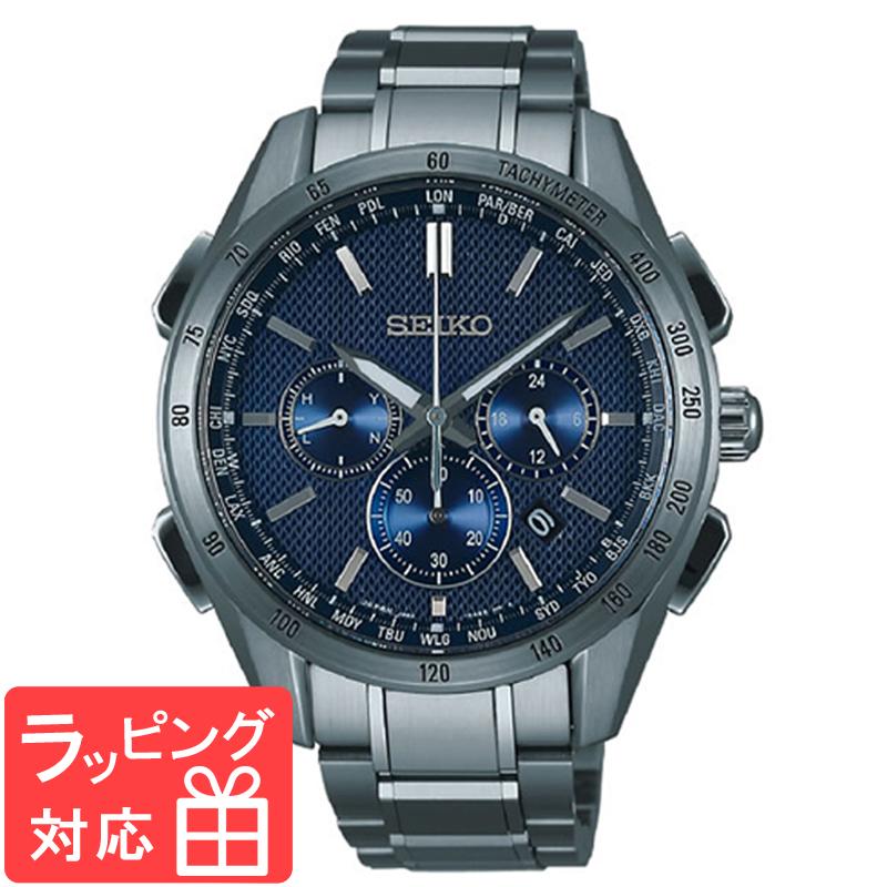 【3年保証】 SEIKO セイコー BRIGHTZ ブライツ ソーラー電波修正 メンズ 腕時計 電波時計 SAGA191 【BZSPT_20160224】 正規品