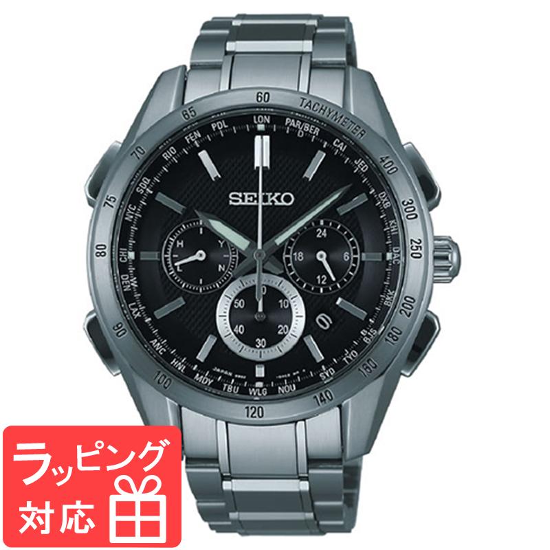 【3年保証】 SEIKO セイコー BRIGHTZ ブライツ ソーラー電波修正 メンズ 腕時計 電波時計 SAGA193 【BZSPT_20160224】 正規品