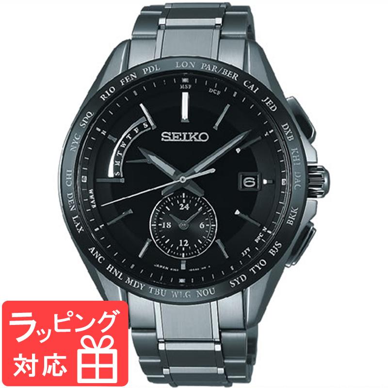 【3年保証】 SEIKO セイコー BRIGHTZ ブライツ ソーラー電波修正 メンズ 腕時計 電波時計 SAGA233 正規品