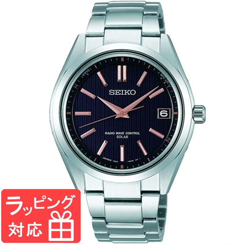 【3年保証】 SEIKO セイコー BRIGHTZ ブライツ ソーラー電波修正 メンズ 腕時計 電波時計 SAGZ087 正規品