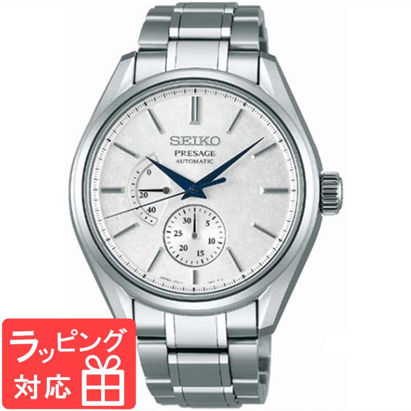 【3年保証】 SEIKO セイコー PRESAGE プレザージュ メカニカル 自動巻(手巻つき) メンズ 腕時計 SARW041 正規品