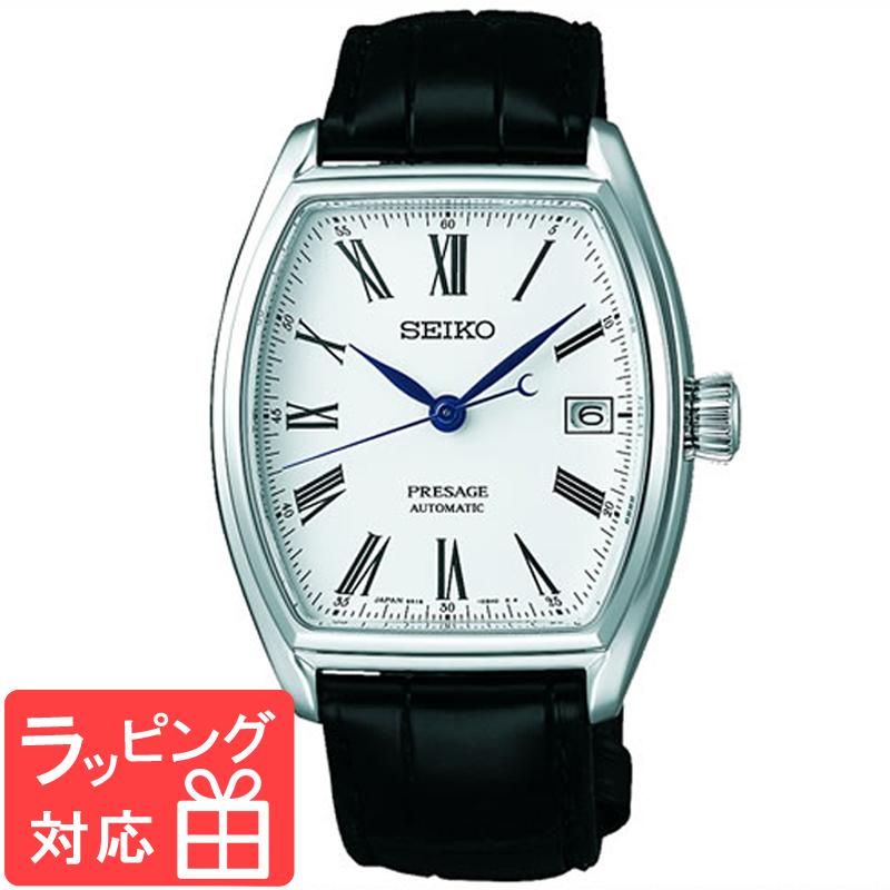 【3年保証】 SEIKO セイコー PRESAGE プレザージュ メカニカル 自動巻(手巻つき) メンズ 腕時計 SARX051 正規品