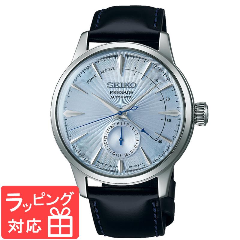 【3年保証】 セイコー SEIKO プレザージュ PRESAGE メカニカル 自動巻き 手巻き付 メンズ 腕時計 SARY131