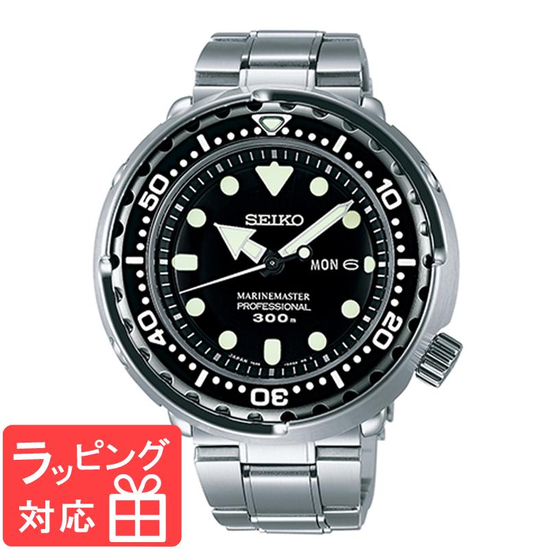 【3年保証】 SEIKO セイコー メンズ 腕時計 プロスペックス マリーンマスター プロフェッショナル ブラック シルバー SBBN031 【PROSPEX_20160224】 正規品