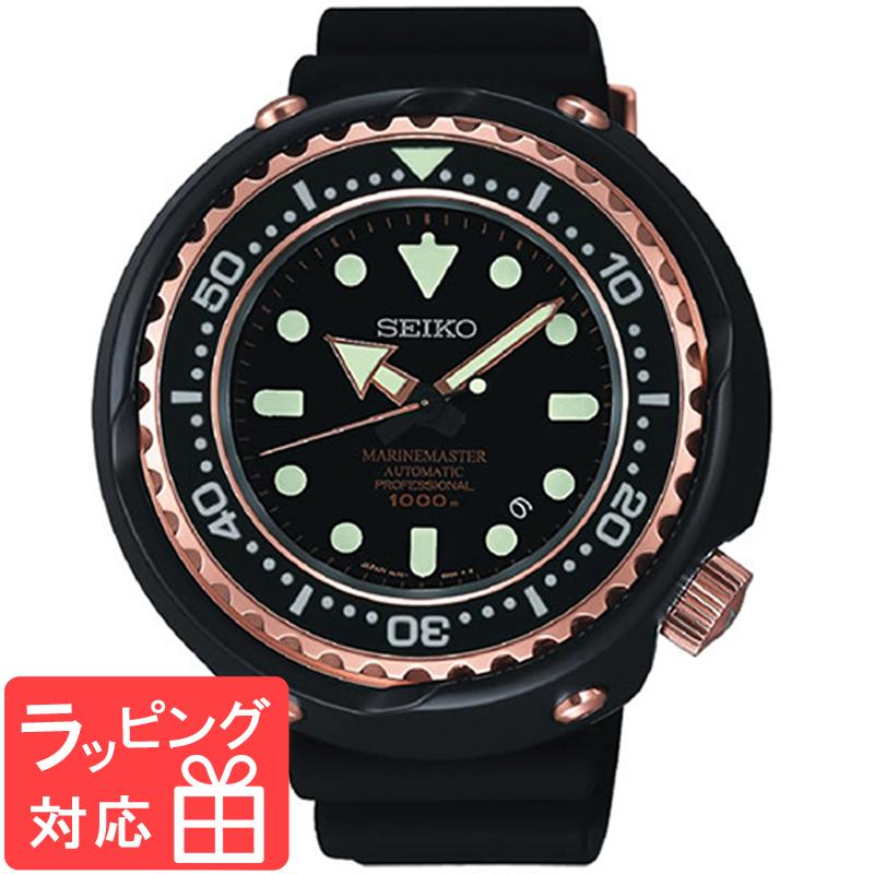 【3年保証】 SEIKO セイコー PROSPEX プロスペックス メカニカル 自動巻(手巻つき) メンズ 腕時計 SBDX014 正規品