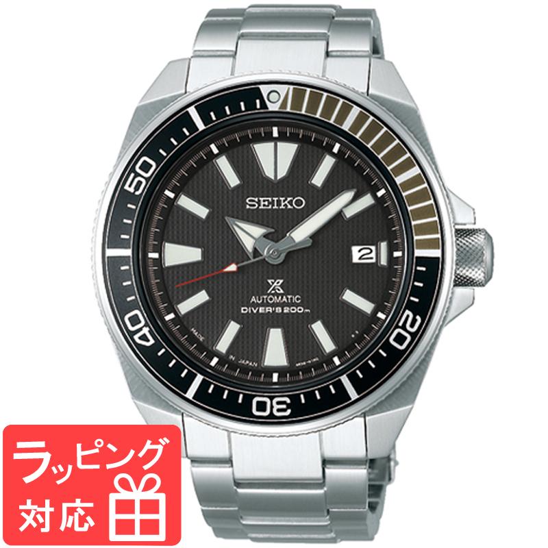 【3年保証】 セイコー SEIKO プロスペックス PROSPEX 自動巻き メンズ 腕時計 SBDY009 正規品