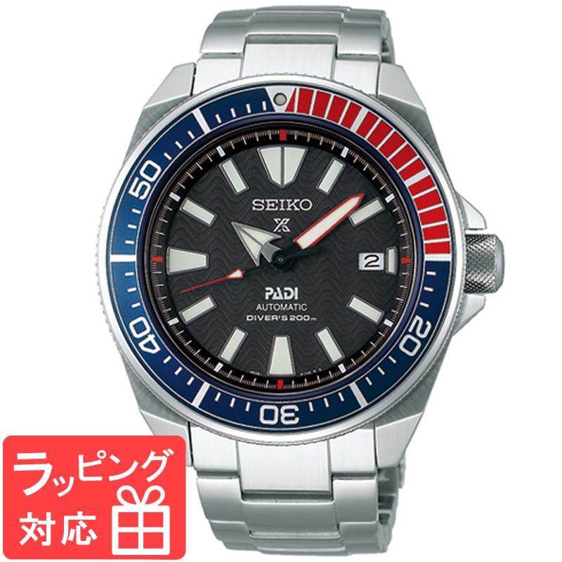 【無料ギフトバッグ付き】 【3年保証】 セイコー SEIKO プロスペックス PROSPEX 自動巻き メンズ 腕時計 SBDY011 正規品 【あす楽】