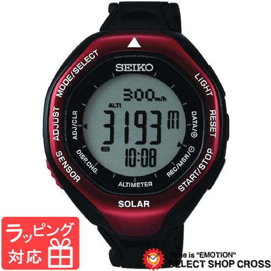 【3年保証】 SEIKO セイコー PROSPEX プロスペックス ソーラー メンズ 腕時計 SBEB003 正規品