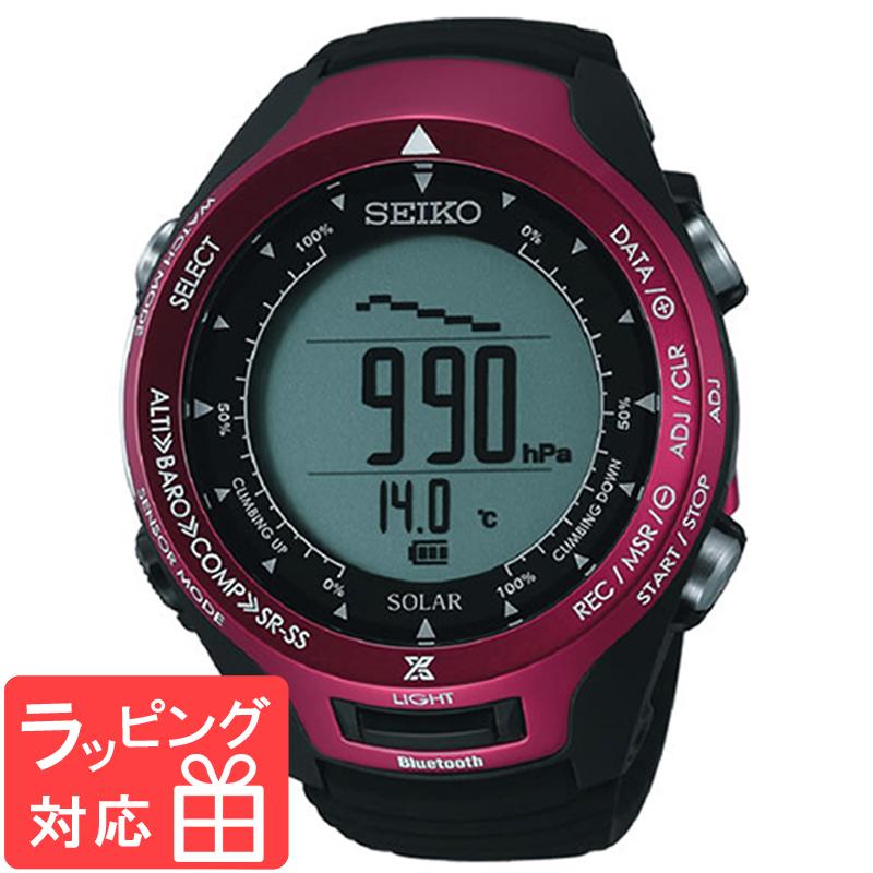 【3年保証】 SEIKO セイコー PROSPEX プロスペックス アルピニスト ソーラー メンズ 腕時計 SBEL003 正規品