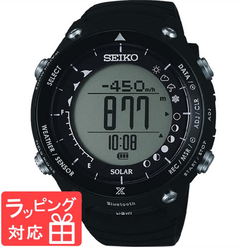 【3年保証】 SEIKO セイコー PROSPEX プロスペックス ランド トレーサー ソーラー メンズ 腕時計 SBEM003 PROSPEX LAND TRACER 正規品