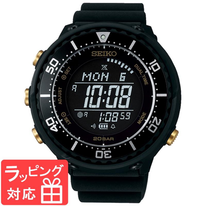 【無料ギフトバッグ付き】 【3年保証】 セイコー SEIKO プロスペックス PROSPEX LOWERCASEコラボ メンズ 腕時計 SBEP005 正規品