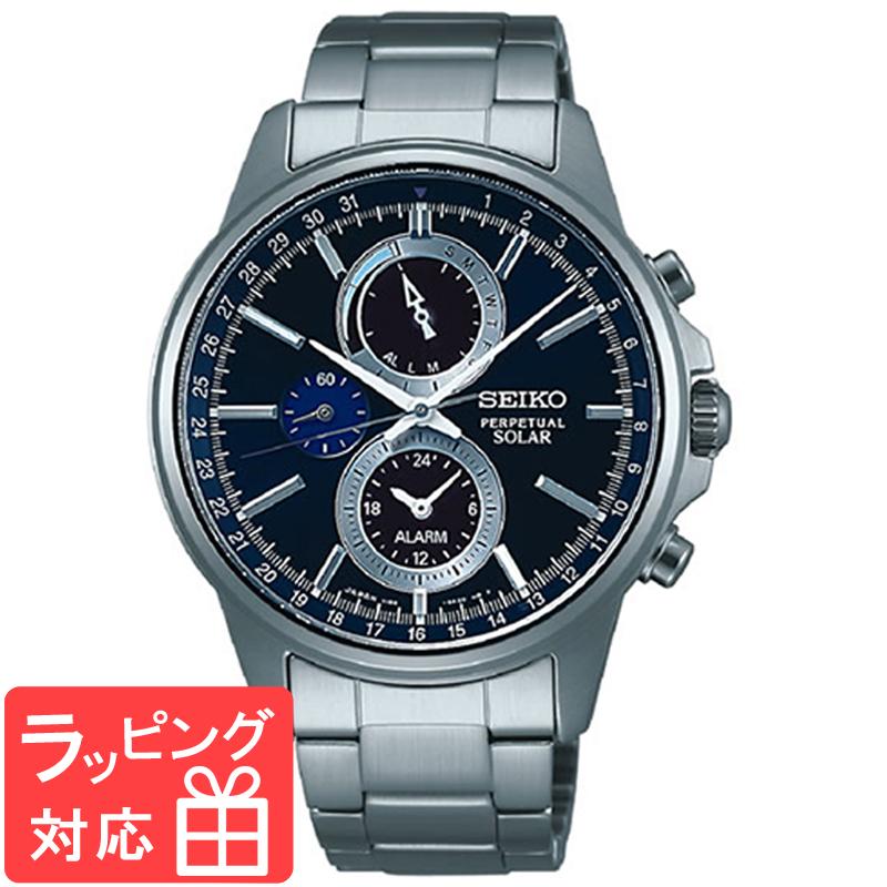 【無料ギフトバッグ付き】 【3年保証】 SEIKO セイコー SPIRIT SMART スピリット スマート ソーラー メンズ 腕時計 SBPJ003 正規品