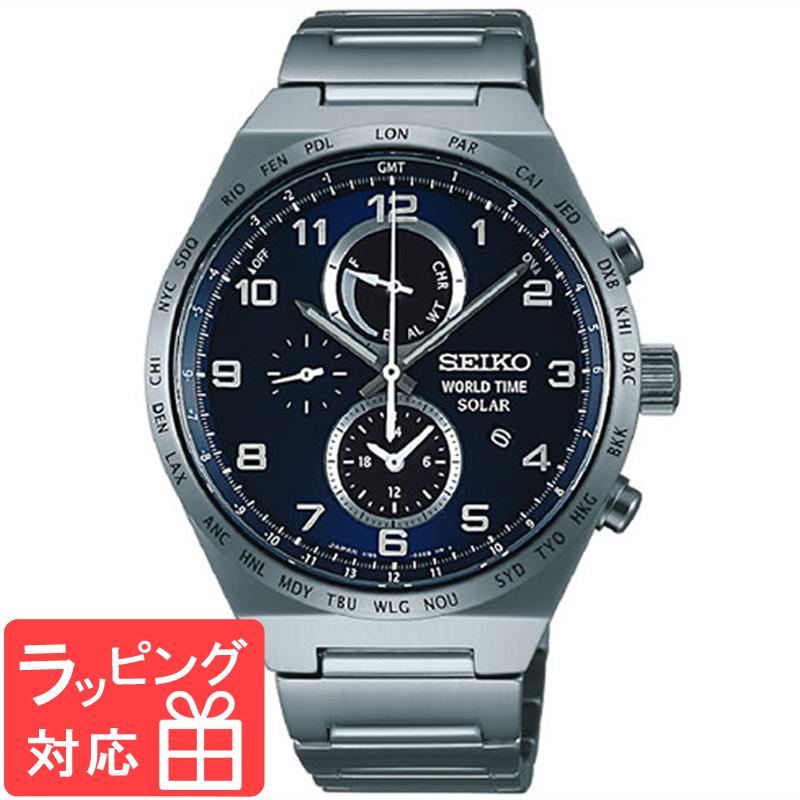 【無料ギフトバッグ付き】 【3年保証】 SEIKO セイコー SPIRIT スピリット スマート ソーラー メンズ 腕時計 SBPJ023 正規品
