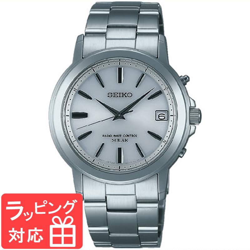 【3年保証】 SEIKO セイコー SPIRIT スピリット ソーラー電波修正 メンズ 腕時計 電波時計 SBTM167 正規品