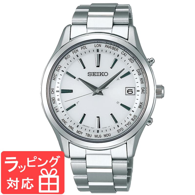 【3年保証】 セイコー SEIKO セレクション SELECTION ソーラー 電波修正 メンズ 腕時計 SBTM269