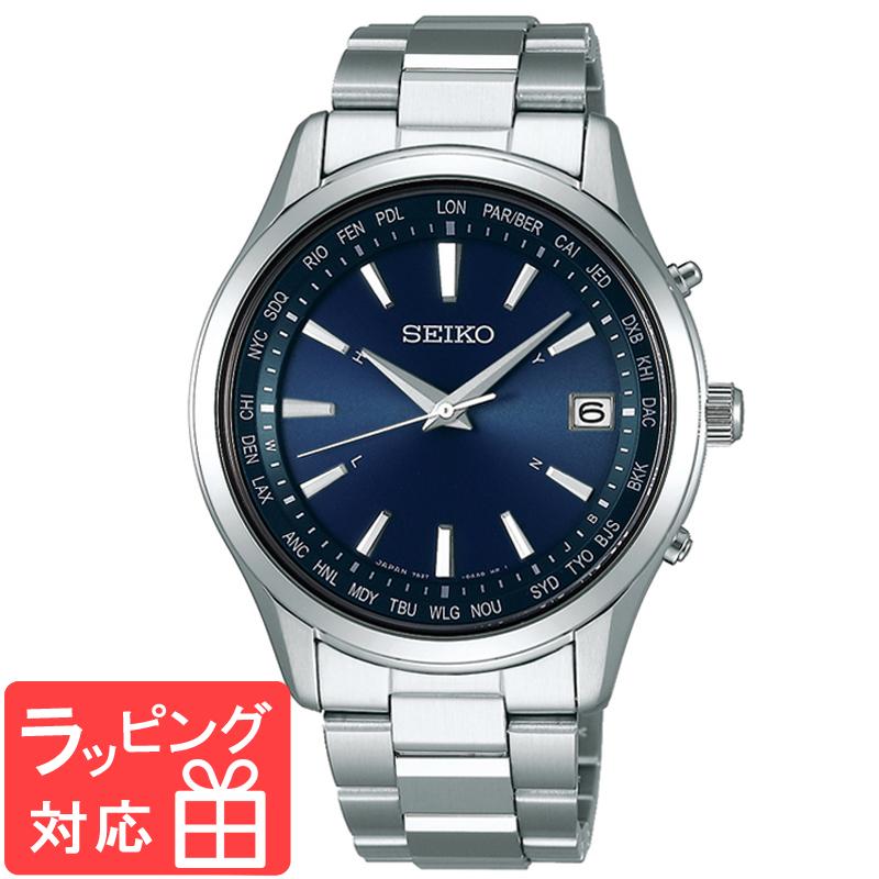 【3年保証】 セイコー SEIKO セレクション SELECTION ソーラー 電波修正 メンズ 腕時計 SBTM271