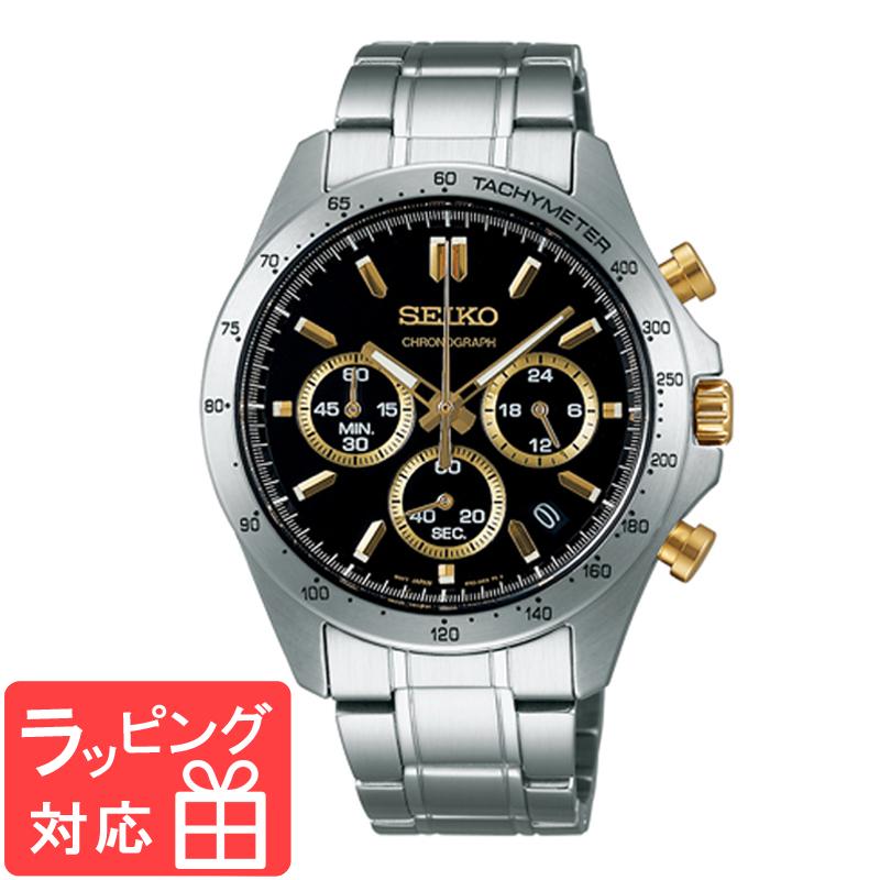 【3年保証】 SEIKO セイコー SPIRIT スピリット メンズ 腕時計 クロノグラフ クオーツ SBTR015 ブラック 正規品