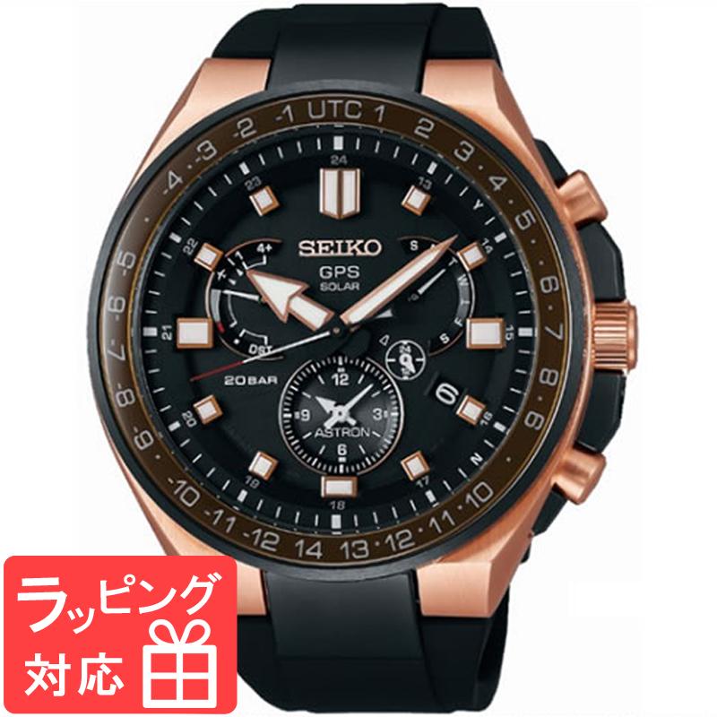 【無料ギフトバッグ付き】 【3年保証】 SEIKO セイコー ASTRON アストロン ソーラーGPS衛星電波修正 メンズ 腕時計 電波時計 SBXB170 正規品