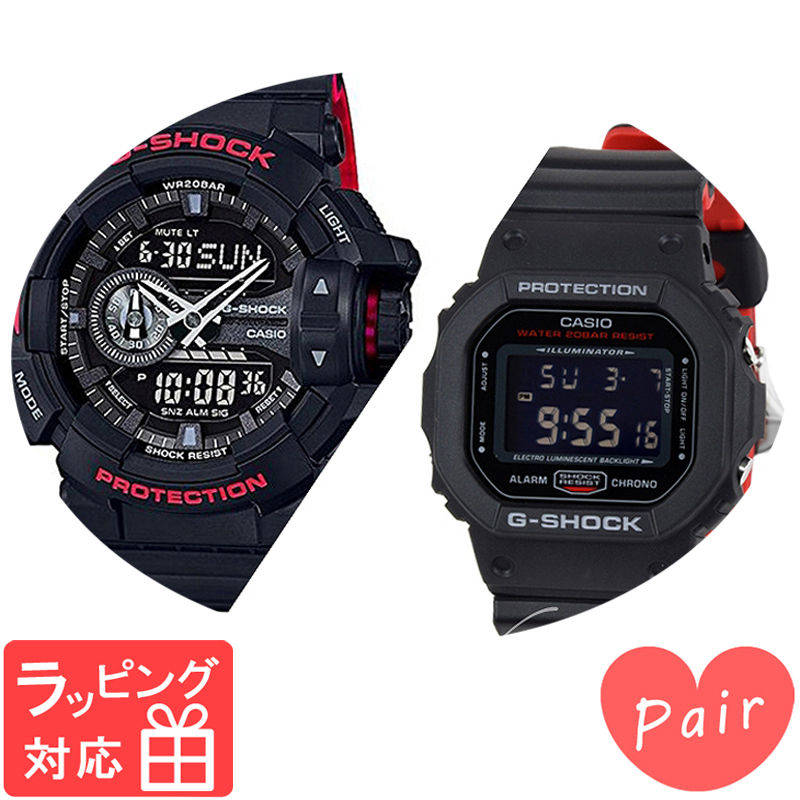 【3年保証】 【ペアウォッチ】 【素敵なラッピング付】 CASIO カシオ 腕時計 メンズ Gショック 防水 ジーショック G-SHOCKブラック 黒 ×レッドブラック 黒 ×レッドga-400hr-1adrdw-5600hr-1dr