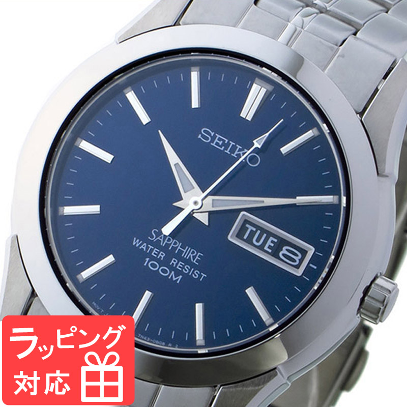 【無料ギフトバッグ付き】 【3年保証】 セイコー SEIKO 時計 クオーツ メンズ レディース ユニセックス 腕時計 おしゃれ SGG717P1 ネイビー 海外モデル セイコー SEIKO 腕時計