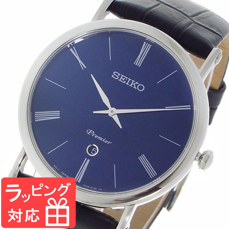 【無料ギフトバッグ付き】 【3年保証】 セイコー SEIKO 時計 プルミエ Premier クオーツ メンズ 腕時計 おしゃれ SKP397P1 ネイビー 海外モデル セイコー SEIKO 腕時計