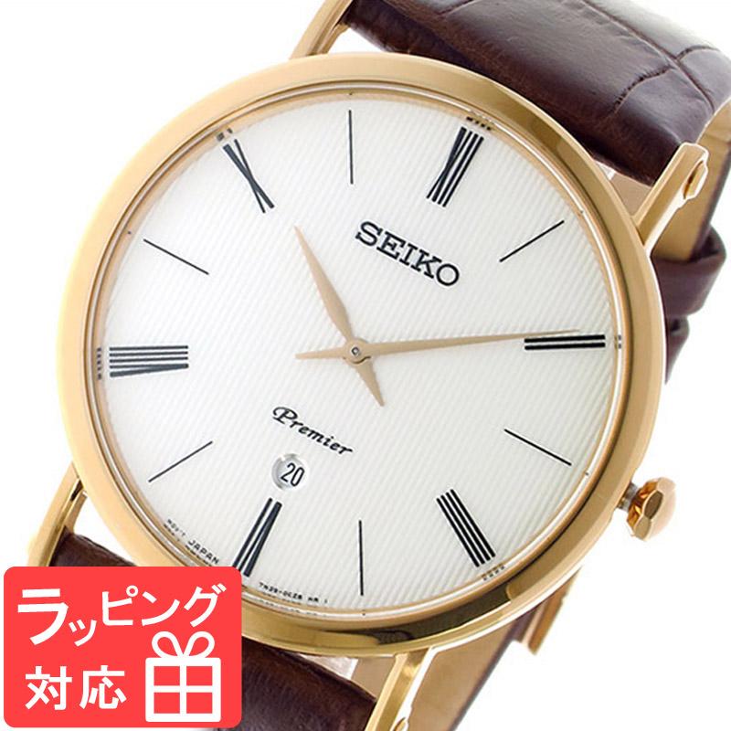 【無料ギフトバッグ付き】 【3年保証】 セイコー SEIKO 時計 プルミエ Premier クオーツ メンズ 腕時計 おしゃれ SKP398P1 ホワイト 海外モデル セイコー SEIKO 腕時計