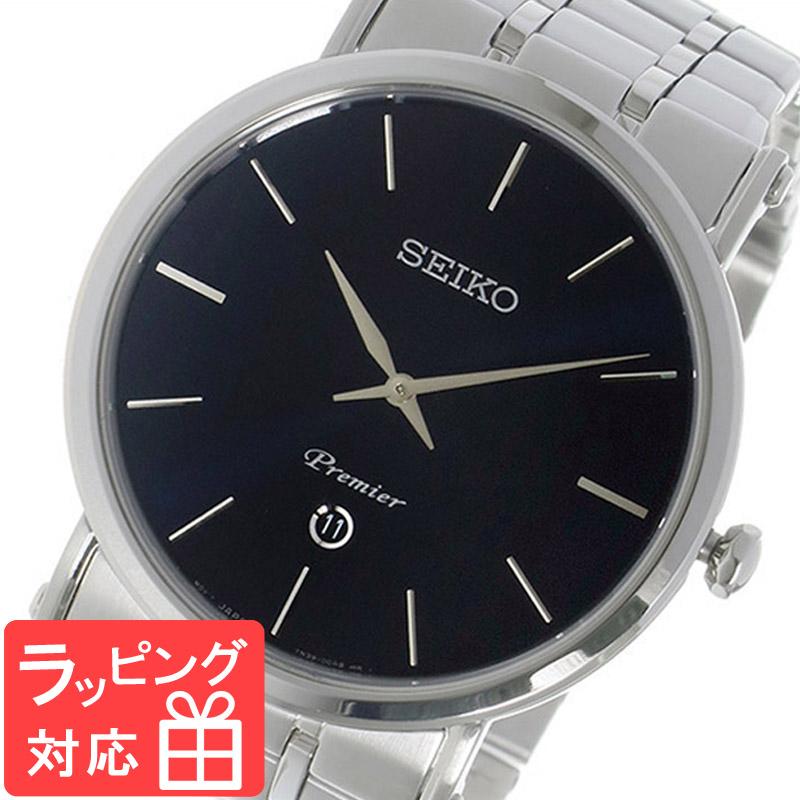 【3年保証】 セイコー SEIKO 時計 プルミエ Premier クオーツ メンズ 腕時計 おしゃれ SKP399P1 ブラック 海外モデル 【3年保証】 セイコー SEIKO 腕時計