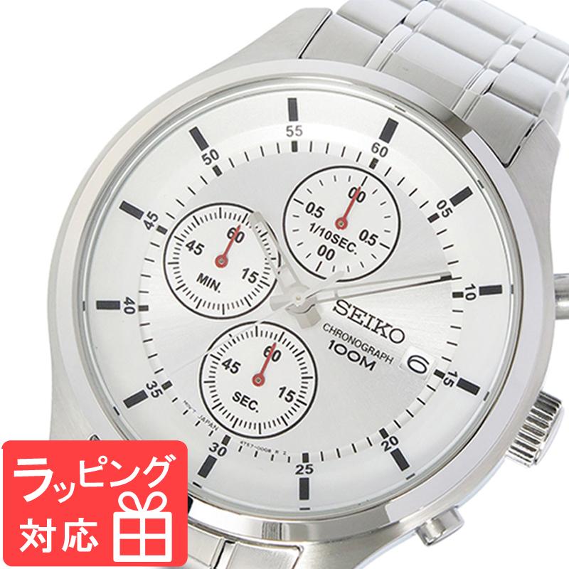 【3年保証】 セイコー SEIKO クロノグラフ クオーツ メンズ 腕時計 SKS535P1 シルバー 海外モデル 【あす楽】