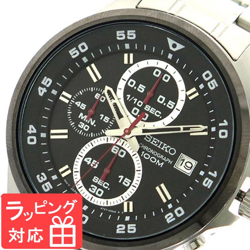 【無料ギフトバッグ付き】 【3年保証】 セイコー SEIKO 腕時計 メンズ SKS633P1 クロノグラフ クオーツ ブラック シルバー 海外モデル
