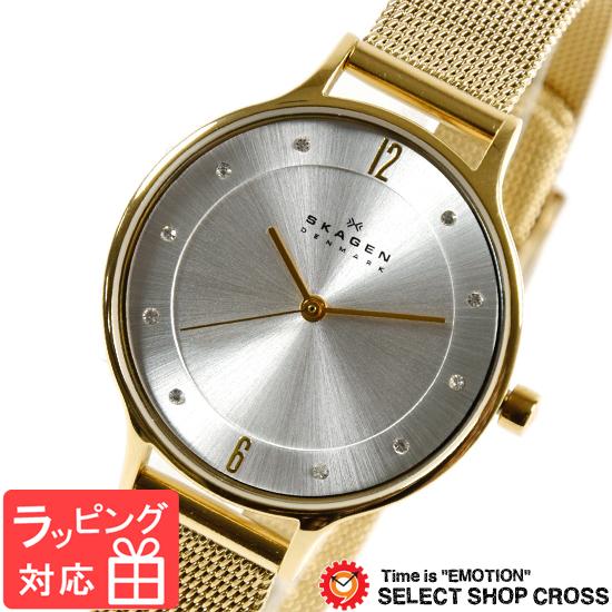【3年保証】 スカーゲン メンズ レディース ユニセックス 腕時計 SKAGEN 時計 スカーゲン 時計 SKAGEN 腕時計 人気 スワロフスキー イエローゴールド アナログ SKW2150 スカーゲン レディース