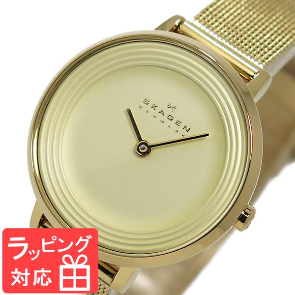 【3年保証】 スカーゲン メンズ レディース ユニセックス 腕時計 SKAGEN 時計 スカーゲン 時計 SKAGEN 腕時計 人気 クオーツ ブランド SKW2212 ライトゴールド スカーゲン レディース 【あす楽】