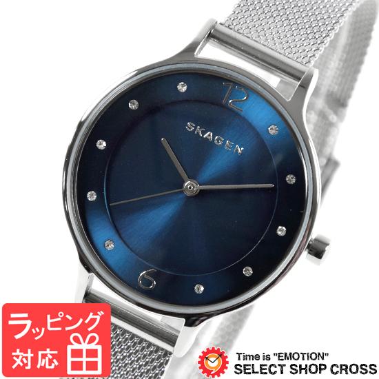 【3年保証】 スカーゲン メンズ レディース ユニセックス 腕時計 SKAGEN 時計 スカーゲン 時計 SKAGEN 腕時計 人気 アンカー ANCHER シルバー ネイビー クオーツ SKW2307 スカーゲン レディース