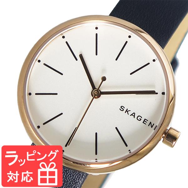 【3年保証】 スカーゲン メンズ レディース ユニセックス 腕時計 SKAGEN 時計 スカーゲン 時計 SKAGEN 腕時計 人気 シグネチャー SIGNATUR クオーツ SKW2592 ホワイト スカーゲン レディース