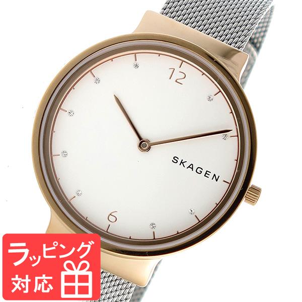 【無料ギフトバッグ付き】 【3年保証】 スカーゲン メンズ レディース ユニセックス 腕時計 SKAGEN 時計 スカーゲン 時計 SKAGEN 腕時計 アンカー ANCHER クオーツ SKW2616 パールホワイト スカーゲン レディース
