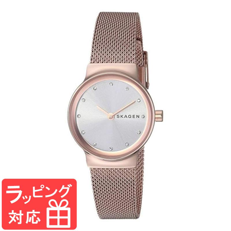 【3年保証】 スカーゲン メンズ レディース ユニセックス 腕時計 SKAGEN 時計 スカーゲン 時計 SKAGEN 腕時計 SKW2665 ローズゴールド シルバー スカーゲン レディース