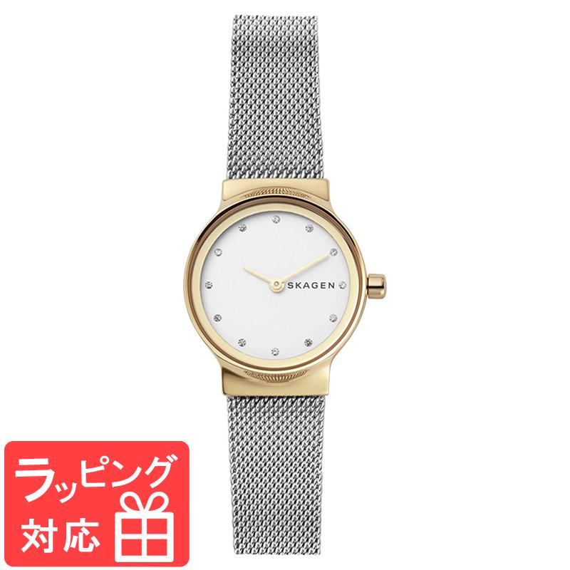 【3年保証】 スカーゲン メンズ レディース ユニセックス 腕時計 SKAGEN 時計 スカーゲン 時計 SKAGEN 腕時計 SKAGEN SKW2666 シルバー イエローゴールド スカーゲン レディース