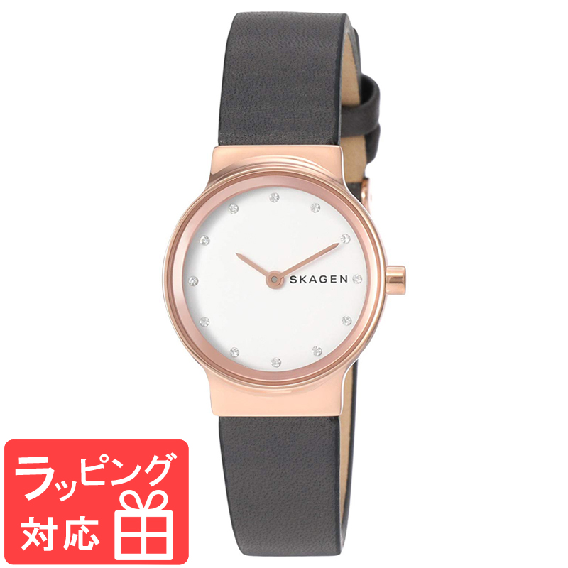 【3年保証】 スカーゲン レディース SKAGEN 腕時計 スカーゲン 時計 FREJA フレヤ SKW2669 スカーゲン レディース 腕時計
