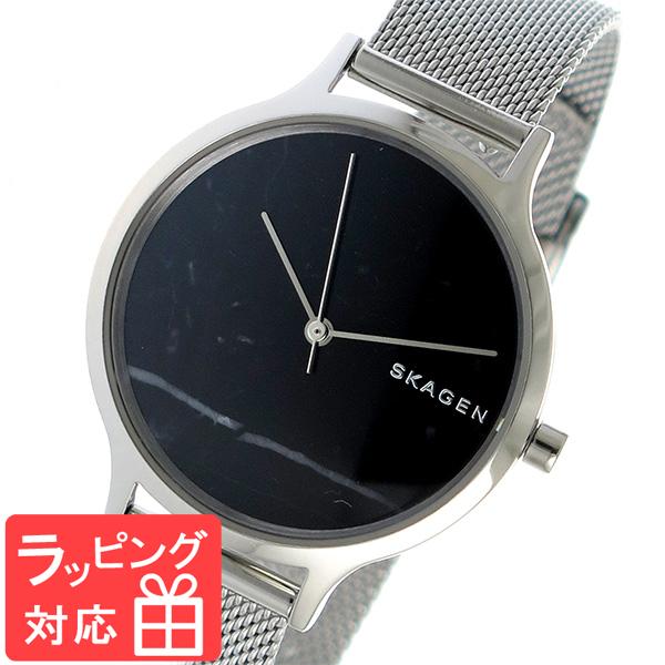 【無料ギフトバッグ付き】 【3年保証】 スカーゲン メンズ レディース ユニセックス 腕時計 SKAGEN 時計 スカーゲン 時計 SKAGEN 腕時計 人気 アニータ ANITA クオーツ SKW2673 ブラック スカーゲン レディース
